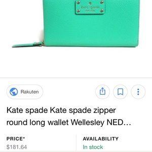 """kate spade Bags - 🆕Kate Spade """"Wellesley Neda"""" Wallet"""